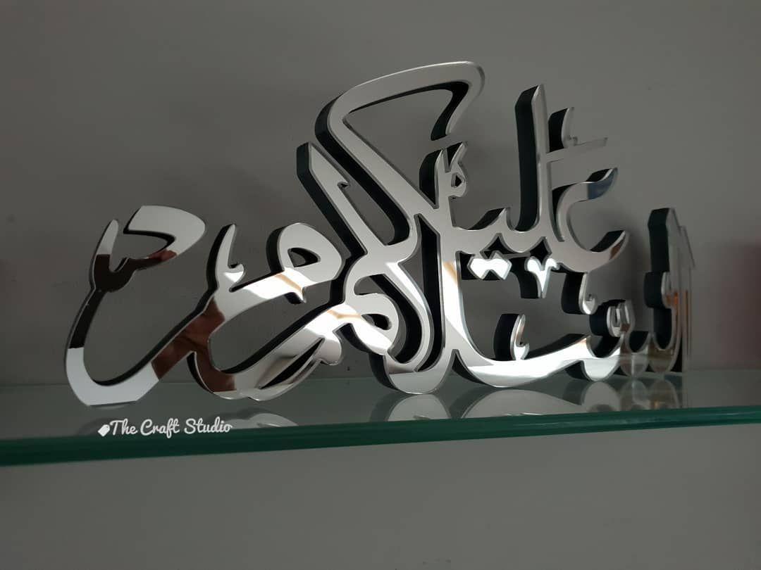 السلام عليكم Assalamualykum Peace By Upon You Bespoke Client Order Solid Wood With Mirror Finish Freestanding Or W Art Decor Islamic Wall Decor Islamic Art