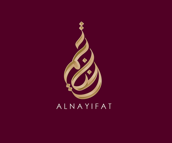 Arabic Logo Designs تصميم لوجو بالعربي Are Usually Known And Popular For Its Calligraphy That S Why They Also Called Arabic Calligraphy Logo Design تصميم ش