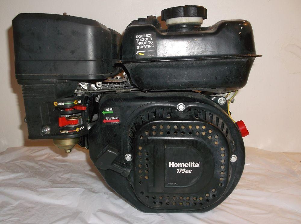 Homelite Pressure Washer Engine 179CC 3 4 X 2 1 2 Horizontal