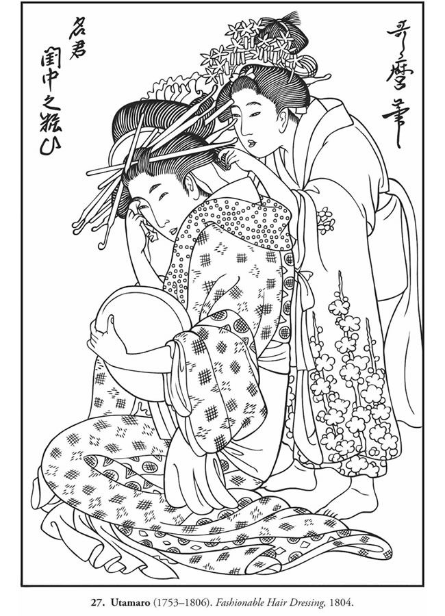 Color Your Own Japanese Woodblock Prints Welcome To Dover Publications Coloring Book Art Coloring Books Coloring Pages