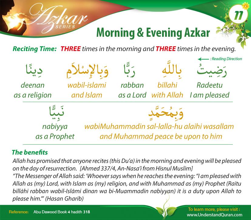 islamic dua in arabic and english pdf