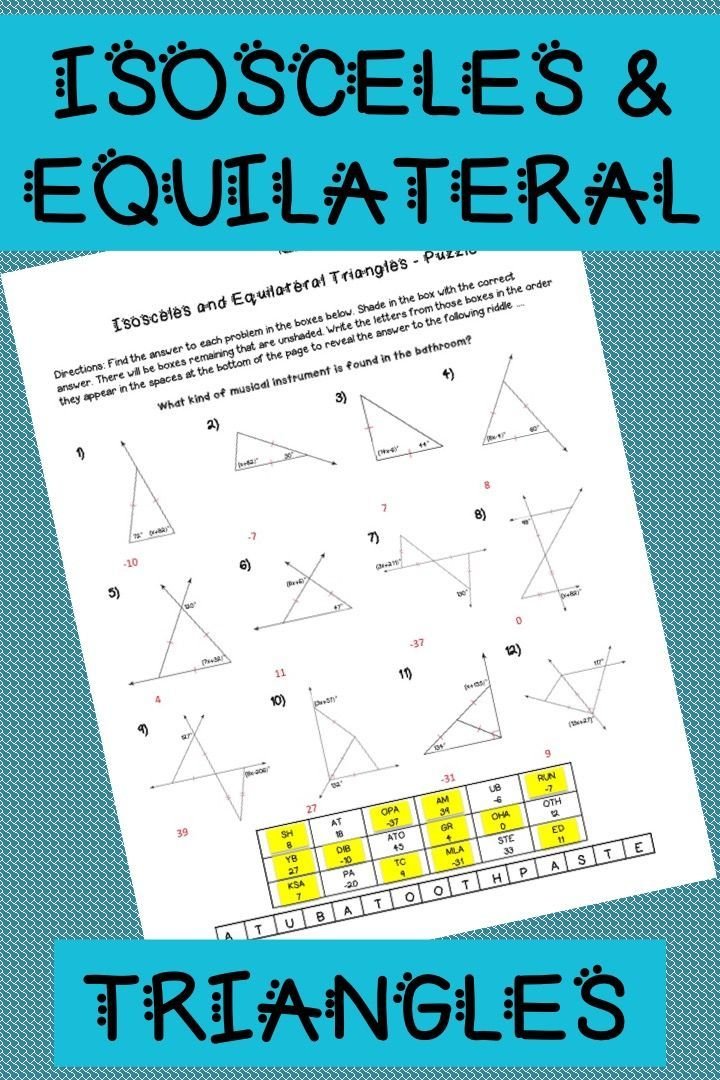 Printable Worksheets triangle geometry worksheets : Isosceles and Equilateral Triangles - Puzzle Worksheet ...