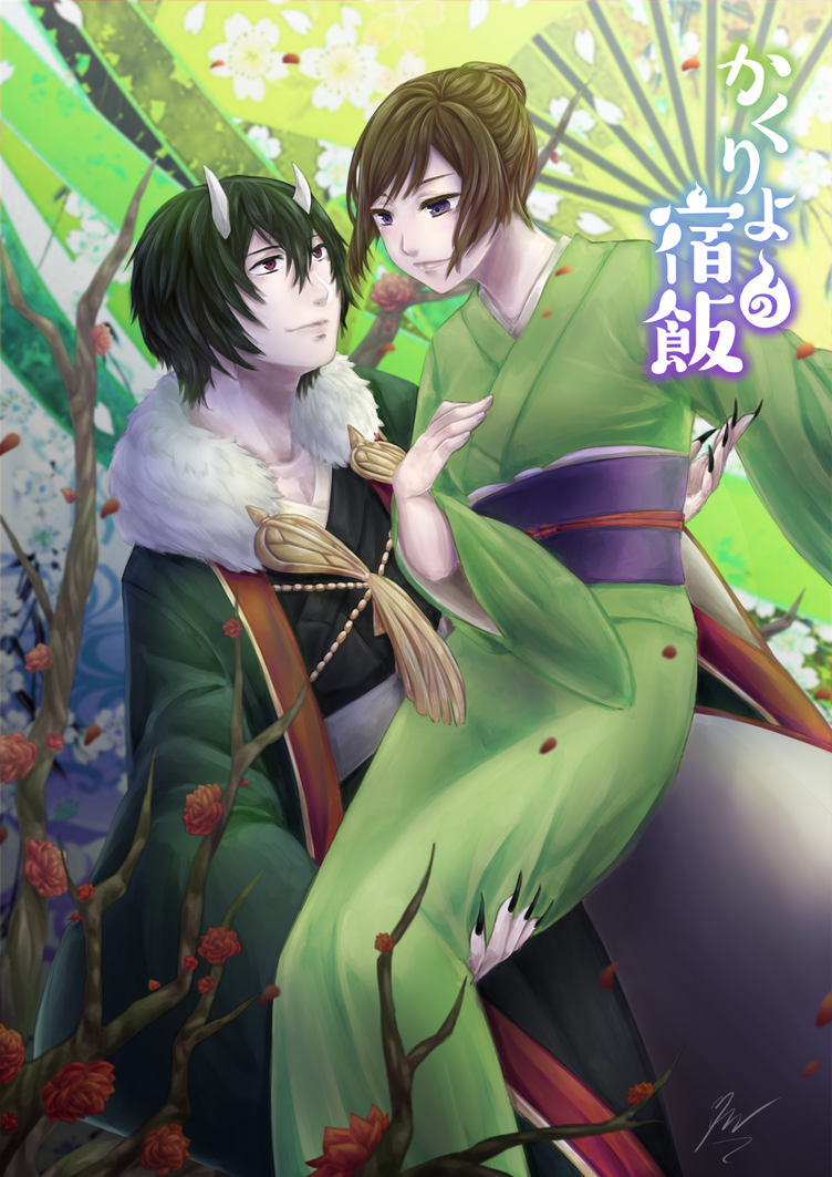 Pin by Alexissa Portis on Kakuriyo no yadomeshi Anime