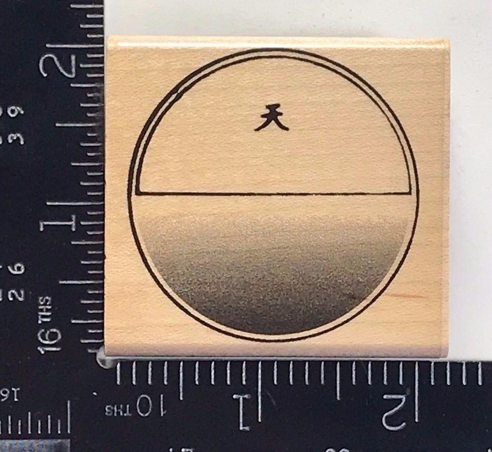 Hero Arts Rubber Stamp Heaven Chinese Japanese Oriental Symbol