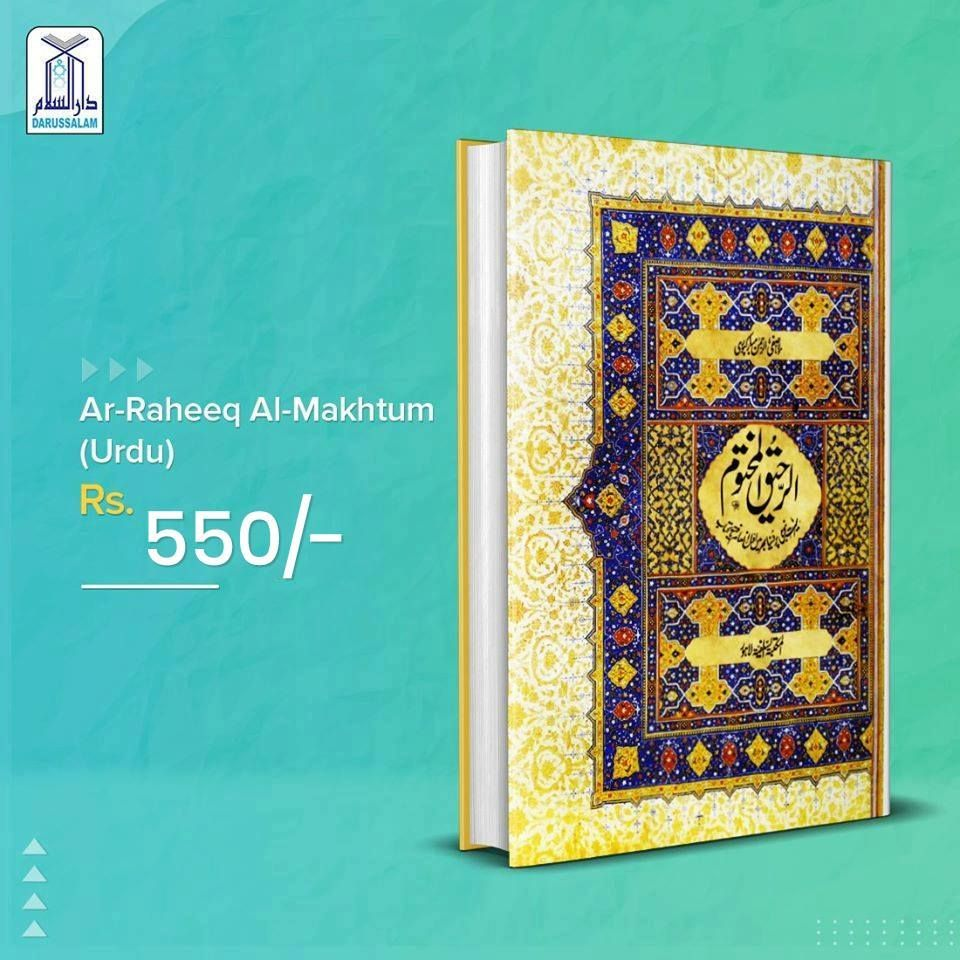 Buy Ar Raheeq Al Makhtum Online In Urdu Darussalam In 2020 Books Books To Read My Books