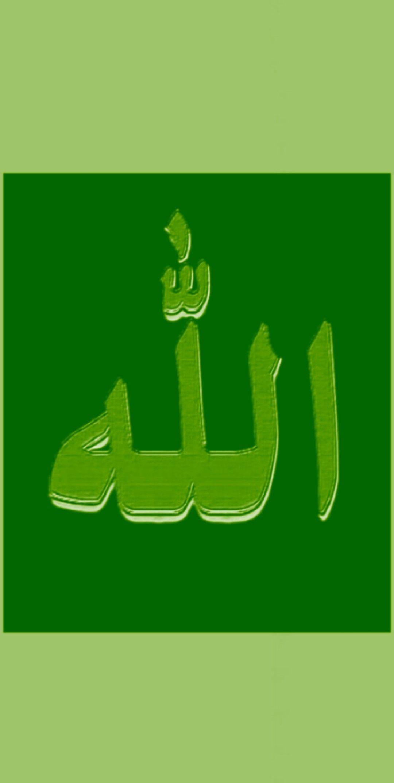 Pin By Zenith Islam On Islamic Calligraphy In 2020 Allah Islam Islamic Calligraphy Hoop Art