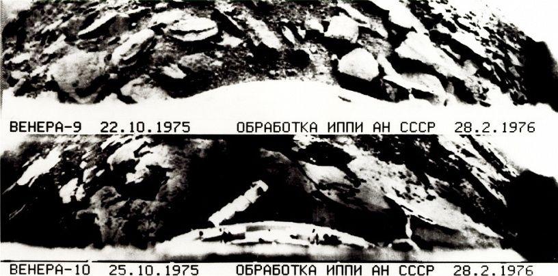 """В октябре 1975 года космические аппараты """"Венера 9"""" и """"Венера 10"""" осуществили посадку на освещенной стороне Венеры на расстоянии 2200 км друг от друга и передали на Землю первые панорамы поверхности с мест посадок. На фото: изображение поверхности Венеры в месте посадки спускаемых аппаратов """"Венера 9"""" и """"Венера 10"""""""
