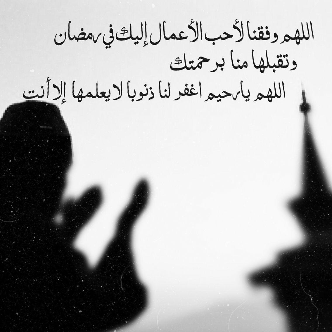 Pin By أدعية وأذكار On ذكر Okay Gesture Calligraphy Arabic Calligraphy