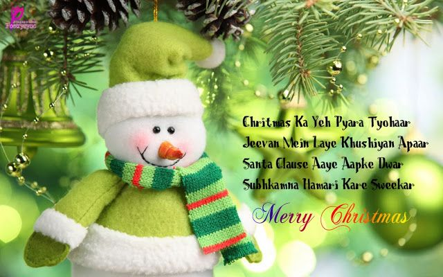 Beautiful Dool Merry Christmas Quore Card And Happy New Year Wishes Pictu Merry Christmas Greetings Quotes Merry Christmas Greetings Christmas Greetings Quotes