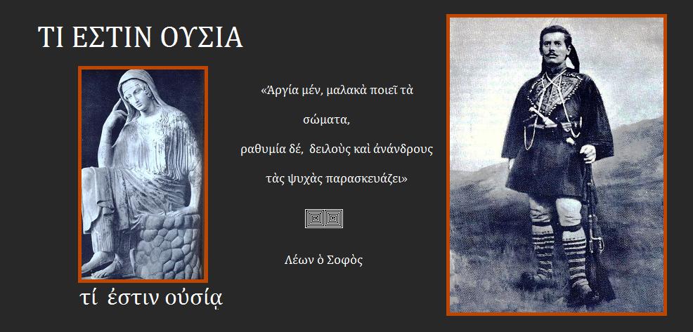 αυτοκράτειρα Αριάδνη Darth vader, Fictional characters