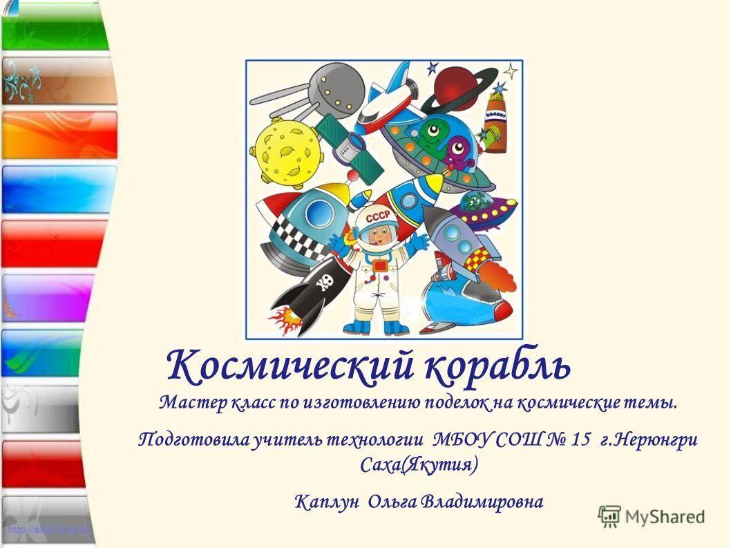 Гдз по русскому языку 11 класс упражнение 110 р.б сабаткоев м.в панов п.з шакирова на онлайн