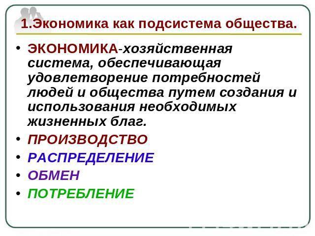 Готовые домашние задания.по русскому языку н.г. гольцов и.в. шамшин