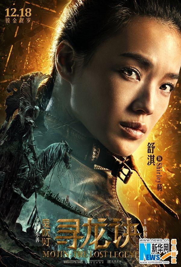 wu xia aka swordsmen 2011 hdrip 720p 600mbs