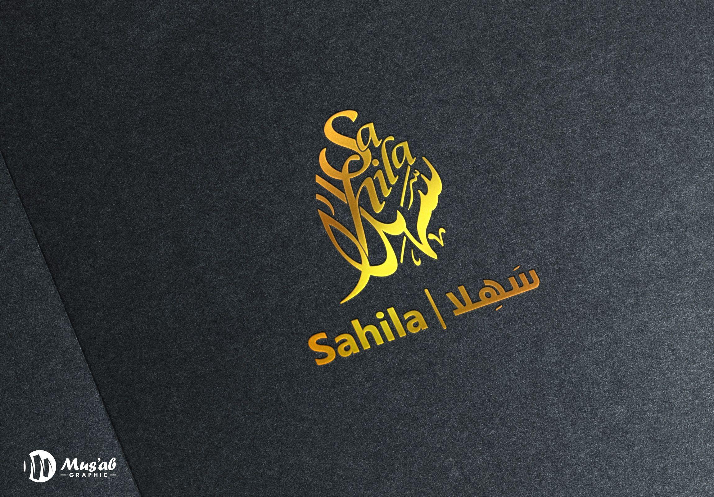 نماذج أعمالنا جرافيك تصميم مواقع الكترونية فيديوهات تسويقية School Logos Company Logo Cal Logo