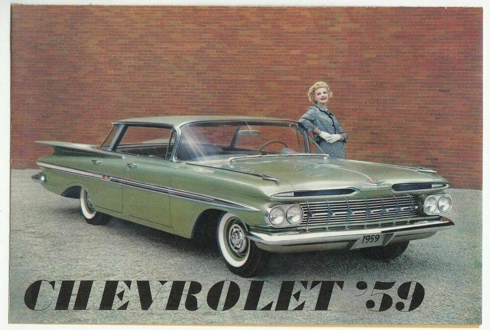 1961 Chrysler Imperial LeBaron  Auto  Refrigerator Tool Box  Magnet