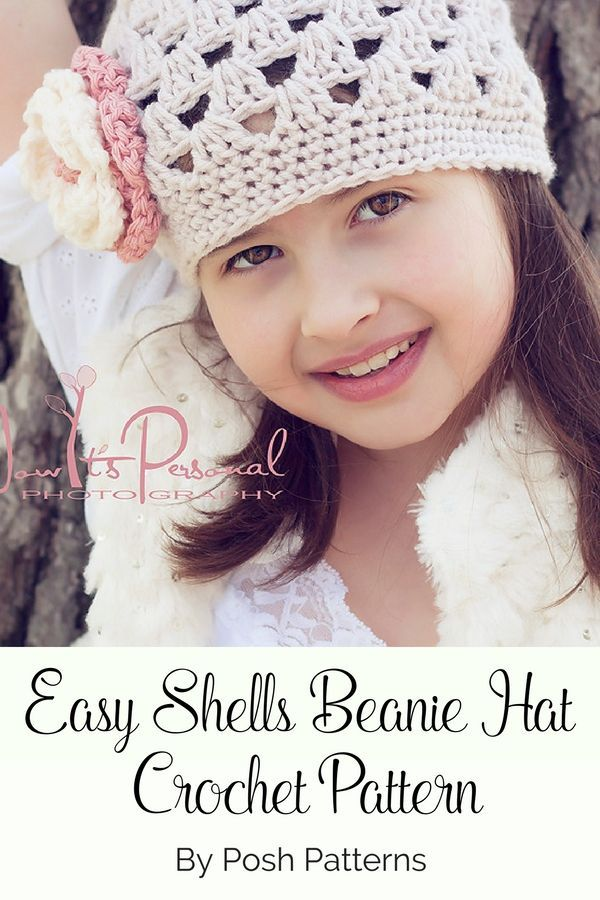 Crochet Pattern This Cute Crochet Hat Pattern Includes A Fun