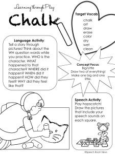 Learning Through Play: Preschool Summer Packet (With