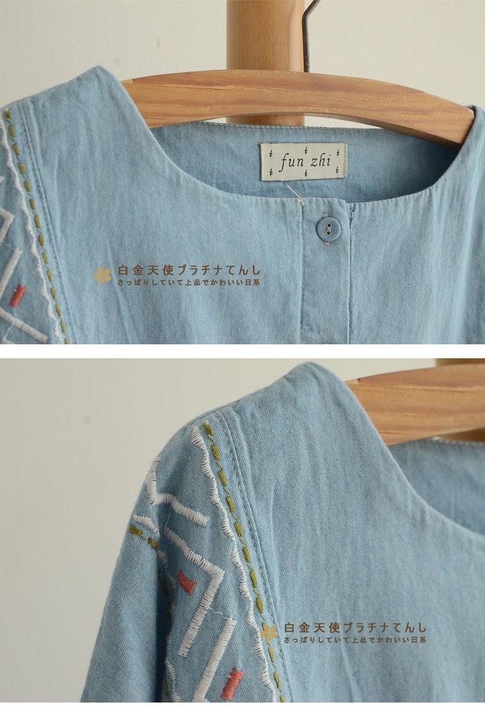 Váy liền xanh hoạ tiết chữ U phong cách Nhật Bản