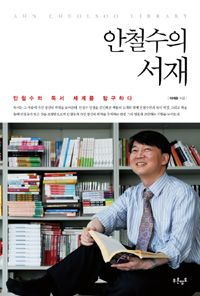 http://www.aladin.co.kr/shop/wproduct.aspx?ISBN=8997348019