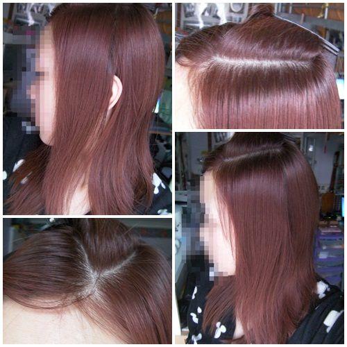 Winter Hair Prettia Cis Berry
