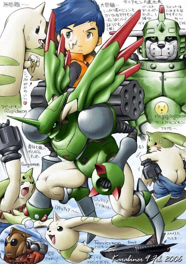 Karabinr Digimon E621 2006 Bandai Blush Butt Digimon