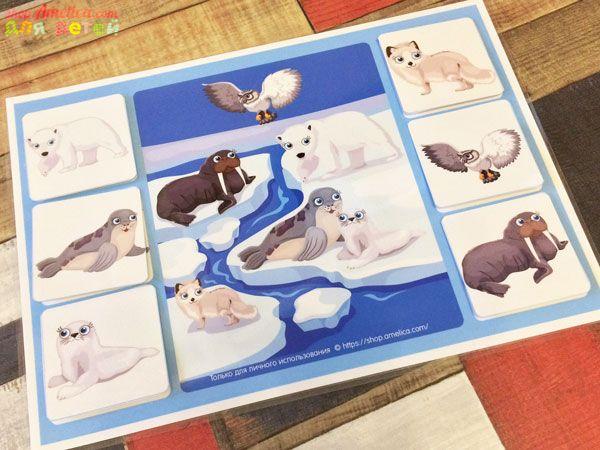 Игры умные липучки для детей, игра лото В мире животных ...