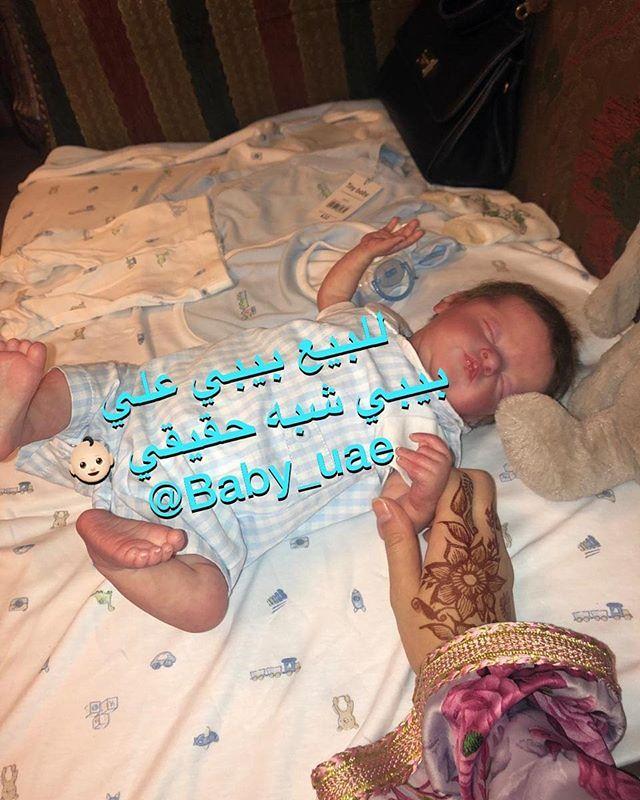 Baby Uae دمى وعرايس شبه حقيقيه للبيع Baby Uae Baby Uae Baby Uae Baby Uae