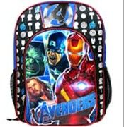 With the Avengers backpack from JCPenney, your child can handle any challenge!  Get this and all of your other back to school needs from JCPenney.  Don't forget your rebate from RebateBlast.