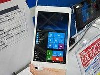 ビックカメラ独占の格安Windows 10タブレットが発売、WUXGA液晶 税抜き17,800円でポイント10%、ストレージ64GB (Impress Watch) - Yahoo!ニュース