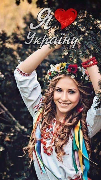 hot mature ukrainian women
