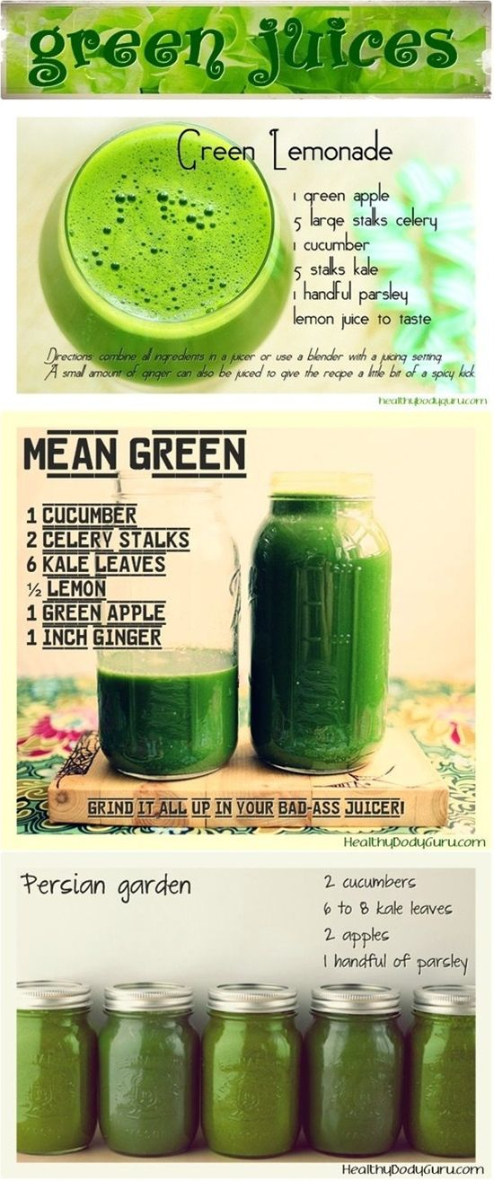 how to drink green barley