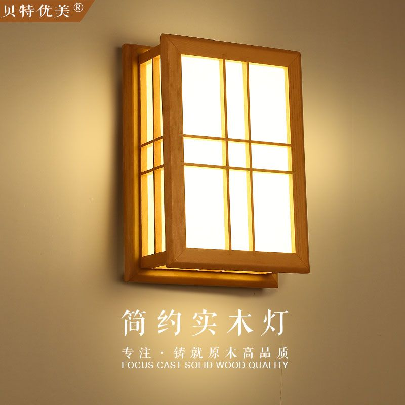 Buy Simplicity and room wall lamp wall lamp japanese tatami room ...