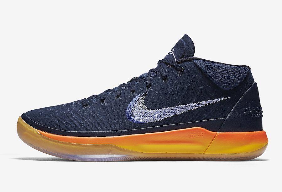 half off 9e99a bc018 Nike Kobe A.D. Mid Rise Basketball Shoes