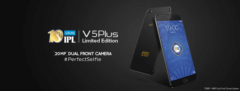 Vivo V5 Plus Limited Edition For IPL Lovers, Check