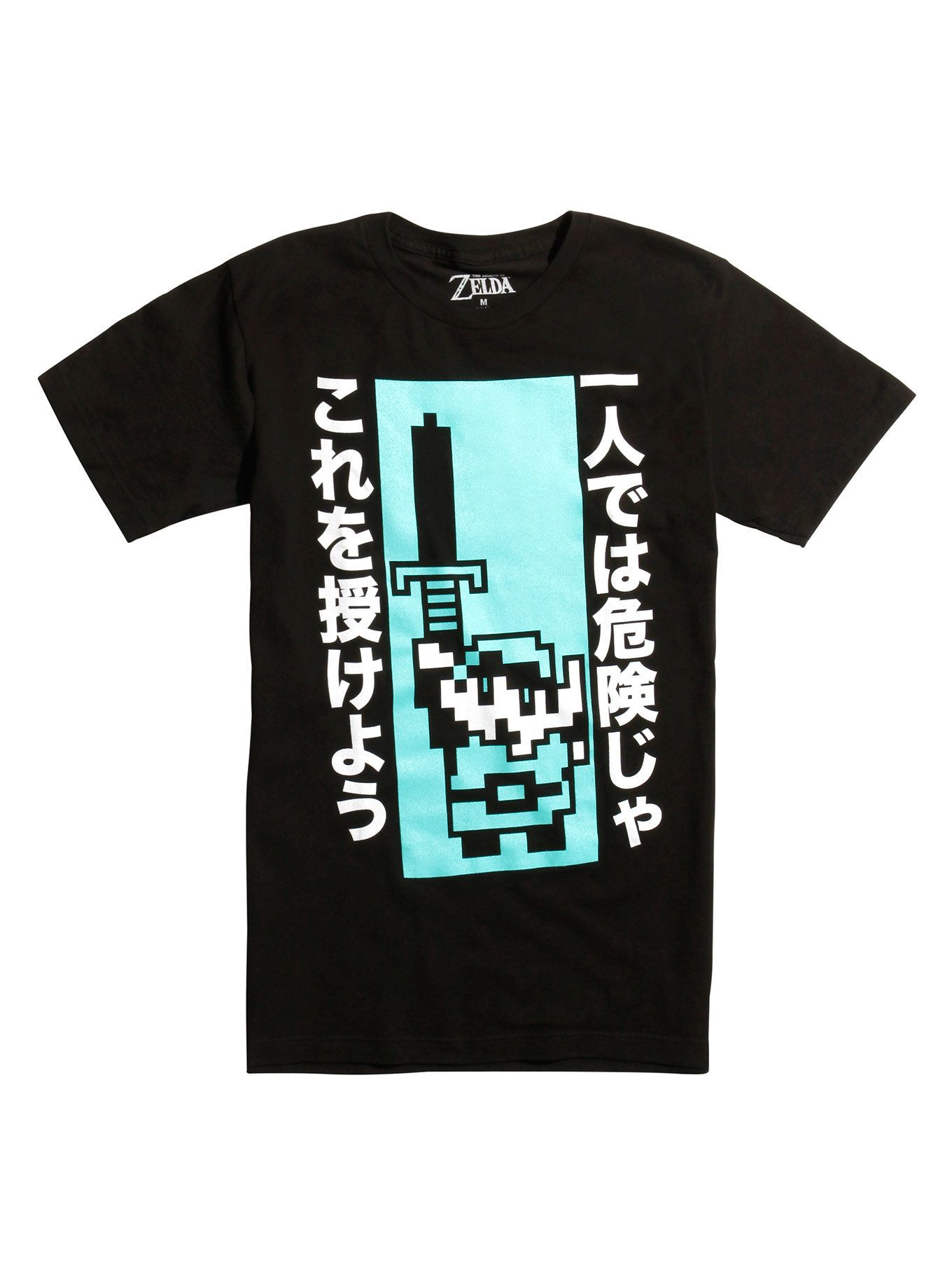 b779e5920 Kana lettering in teal runs vertically down both sides of a Japanese font  8-bit Link graphic. This online exclusive Nintendo The Legend Of Zelda  T-shirt is ...