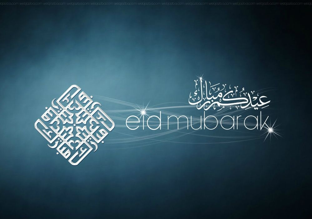 Team Tunnelline Wishes All The Muslims Across The World A Very