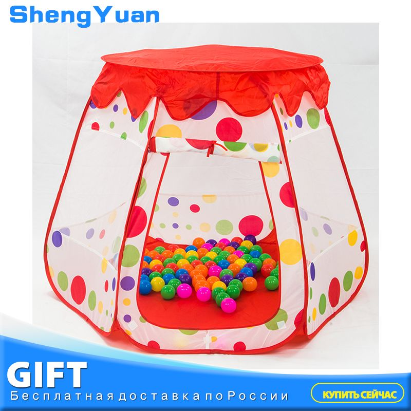 Children Kids Baby Ocean Ball Tent Ball Pool Pit Playhouse Playhut Pop up Tent Indoor Outdoor  sc 1 st  Pinterest & Children Kids Baby Ocean Ball Tent Ball Pool Pit Playhouse Playhut ...