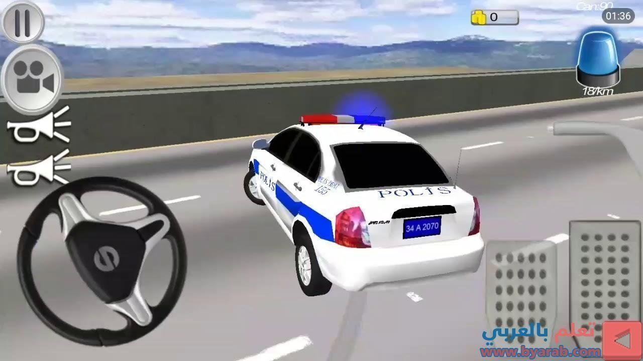 العاب سيارات شرطه اطفال سيارات شرطة اطفال سيارات اطفال شرطة Police Simulator 2 In 2020 Toy Car Car Model Beetle Car