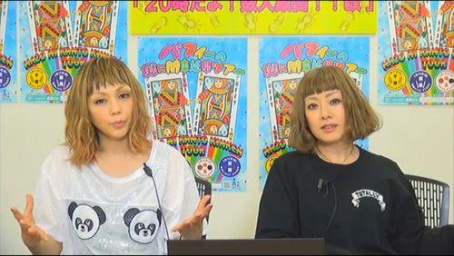 Yumi Yoshimura & Ami Onuki : Esta es una toma del UStream, de ayer, en Japón.  ¡Qué lindas!  ¡Saludos! | puffy_4ever