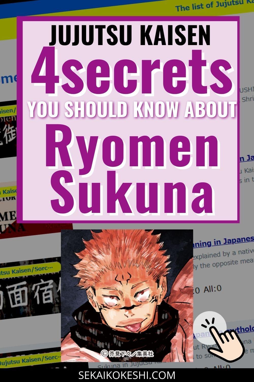 4 Secrets You Should Know About Ryomen Sukuna In Jujutsu Kaisen Click Here In 2021 Jujutsu Japanese Anime Fun Facts