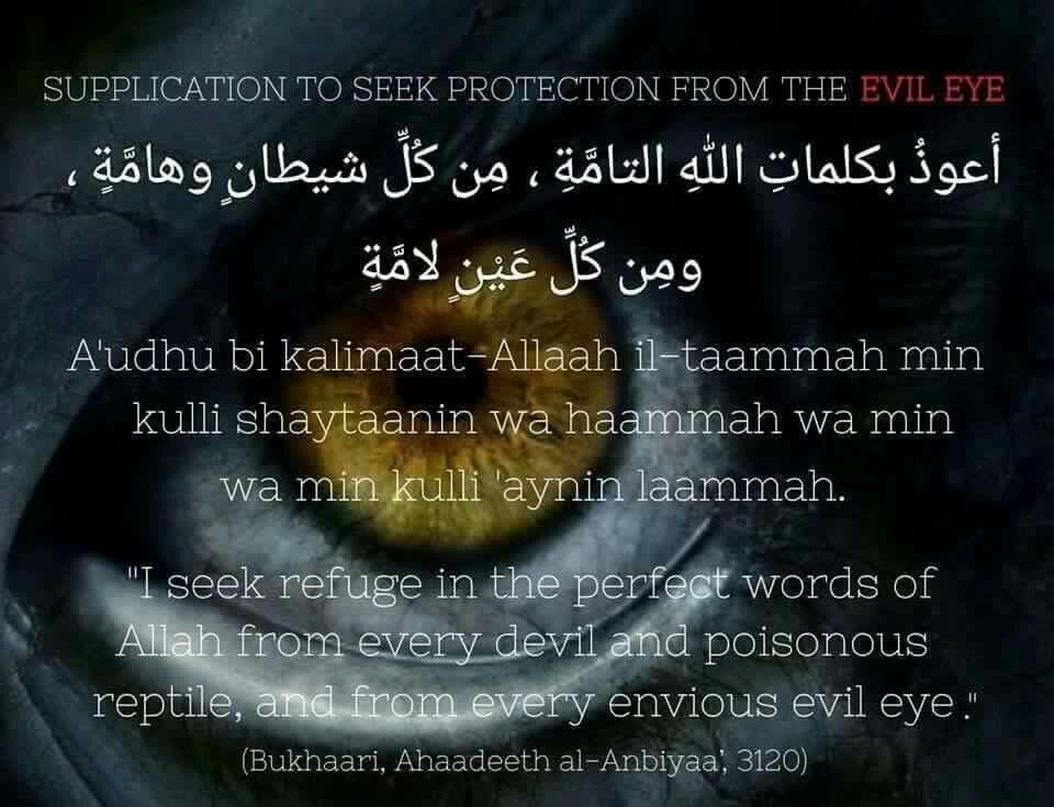 Recite | I S L A M | Quran verses, Sufi quotes, Islamic quotes