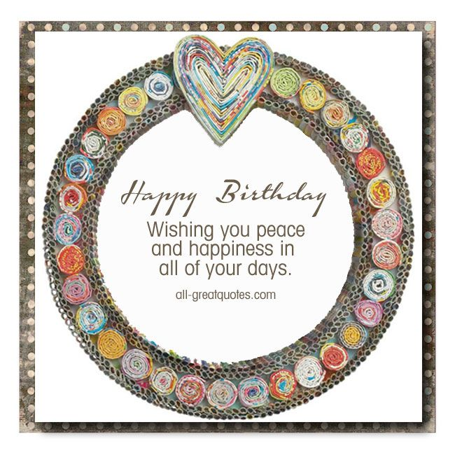 Share Free Cards For Birthday's On Facebook | happy birthday