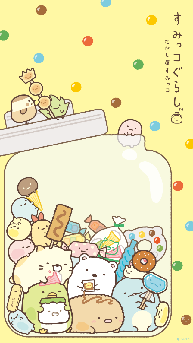Time to fill up the cookie jar!! Kawaii background
