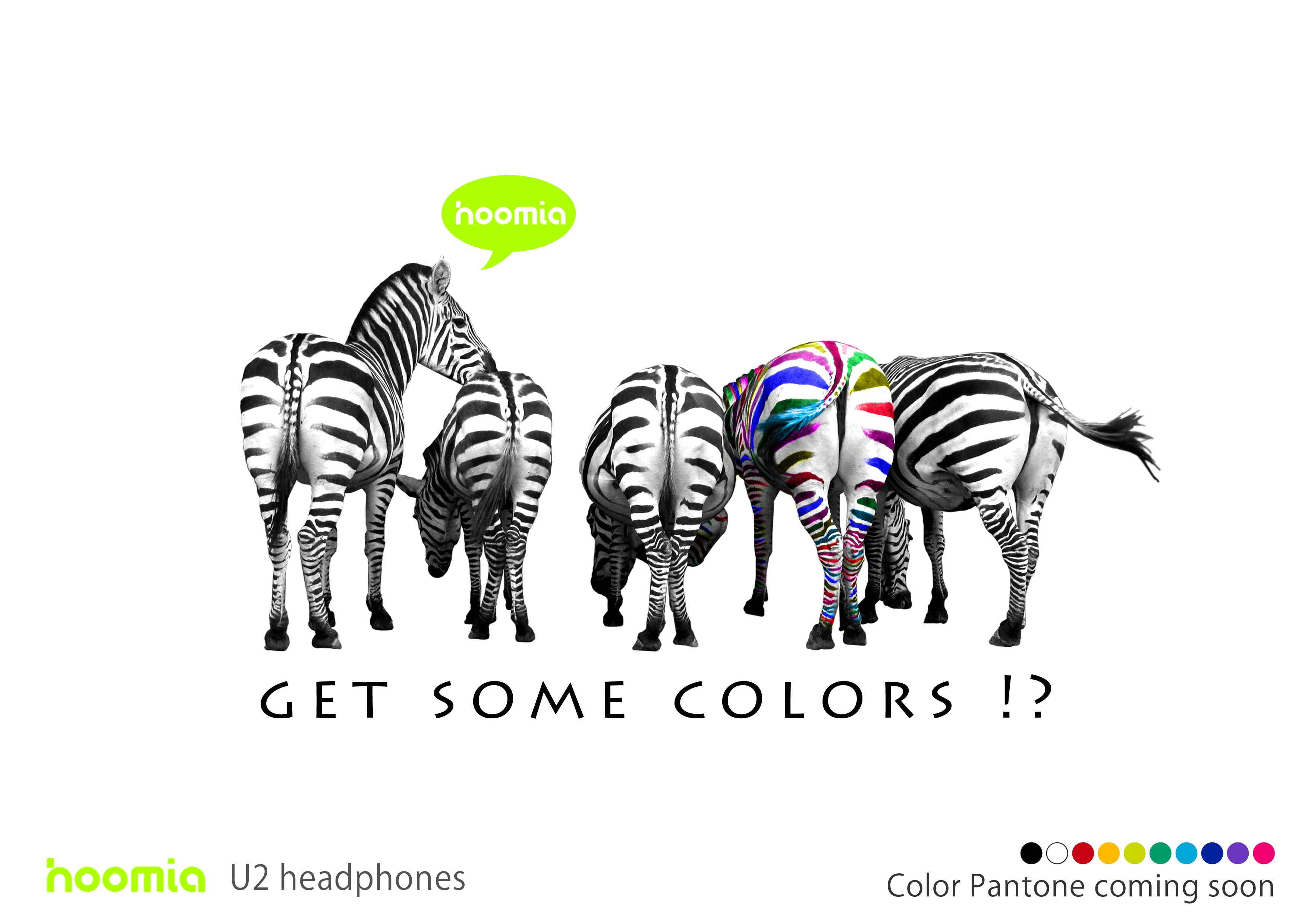 U2-headphones ad