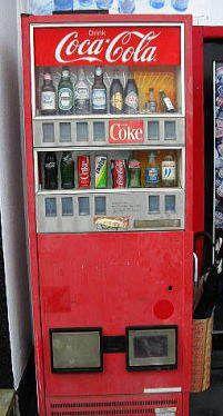 古い自販機特集 レトロ 背景 子供時代 古い