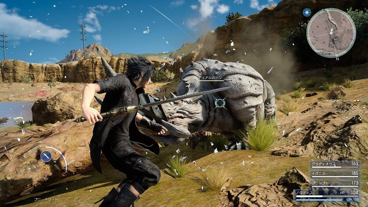 🎮🕵Final Fantasy 16 Will Focus More On Fantasy Elements Rather Than Machinery and Mecha 💥Visit the 🔗 Link in Bio for More⬅️ ........ #finalfantasy #sony #playstation #classic #game #gamer #games #videogame #residentevil #streetfighter #gamestation #nerd #geek #nerds #kingdomhearts3 #kingdomhearts #squareenix #disney #ps4 #videogames #gaming #FFXIVStormblood #FFXIVHeavensward #FFXIVARealmReborn #FinalFantasyXIV #FinalFantasy #FFXIVMiqote #FFXIVBard #FFXIVhousing #FFX