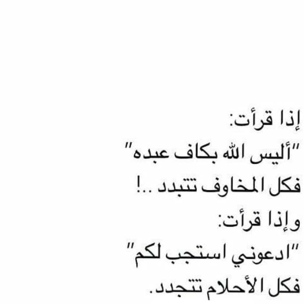 الايمان عشق Bookstagram Book Ramadan رمضان Reading Readingtime Reader حزن أدب كتب اقتباسات أدبيات رمزي Quotations Instagram Posts Instagram