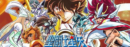 Anime, Manga y TV - ANMTV