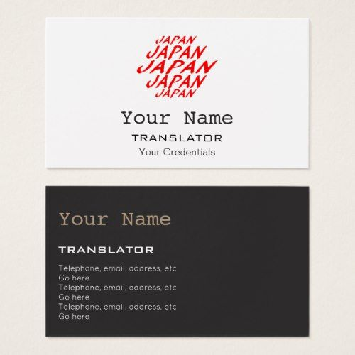 Japanese Translator Or Interpreter Business Cards Zazzle Com Business Cards Printing Double Sided Business