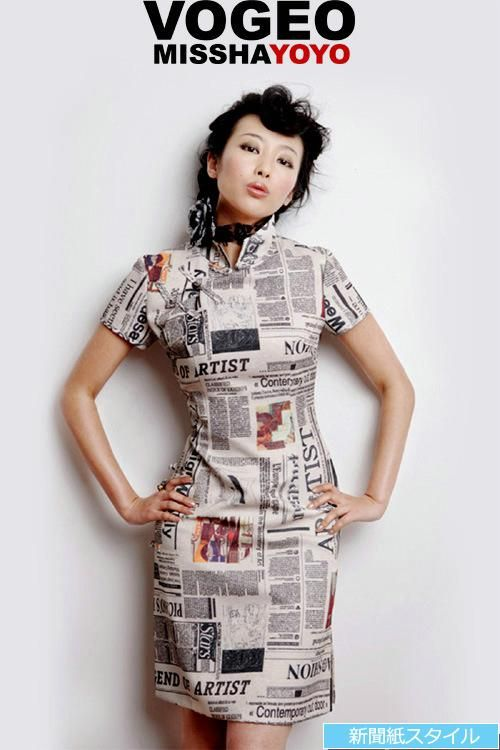 8a4afa6db3453 china dress チャイナドレス ニュースタイル 結婚式ドレス、二次会、パーティー、演奏会、披露宴--九六商圏 -  海外ファッション激安通販サイト